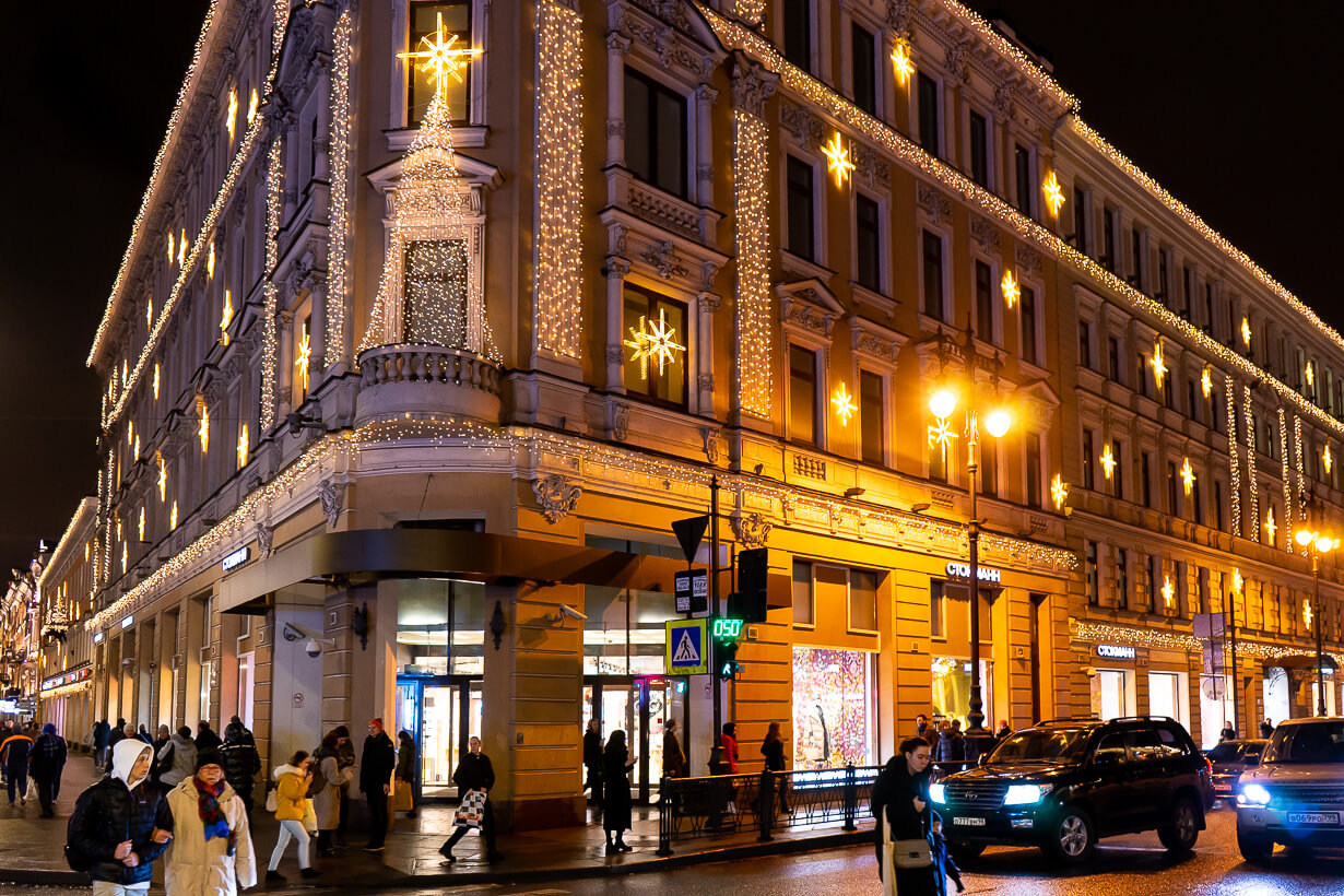Nevsky Center -kauppakeskus, Pietari