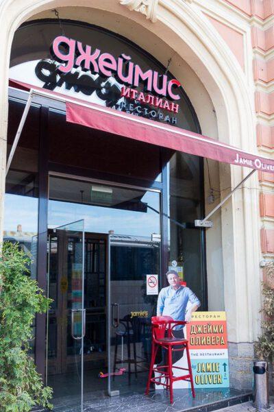 Pietarin Jamie's Italian -ravintola löytyy Konjushennaja-aukion laidalta.