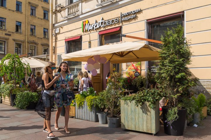 Marketplace-pikaravintola, Nevski Prospekt, Pietari