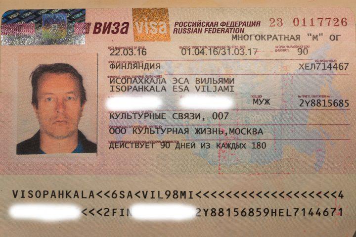 Venäjän viisumi, monikerta vuosiviisumi