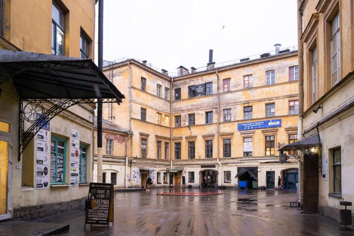 Golitsyn Loft, Pietari