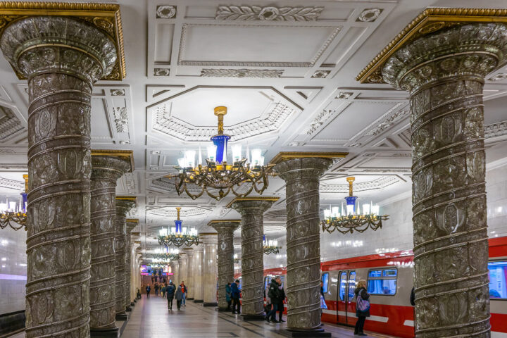 Avtovon metroasema