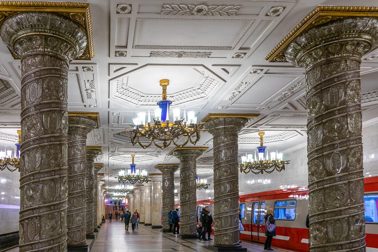 Avtovon metroasema, Pietari