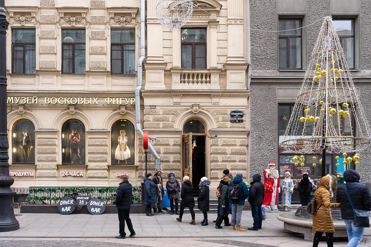 Pietarin vahamuseo Bolshaja Morskaja -kadulla