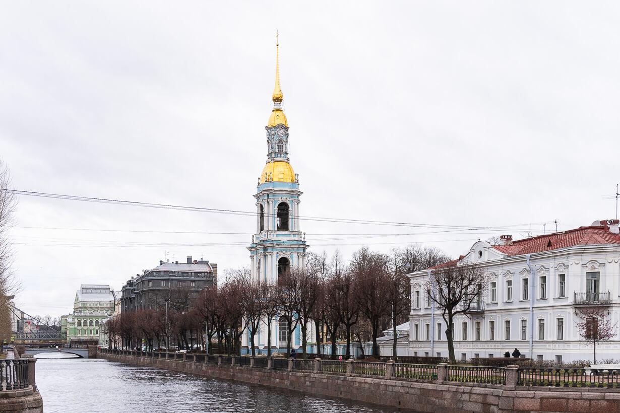 Pietarin Pyhän Nikolaoksen merikatedraali