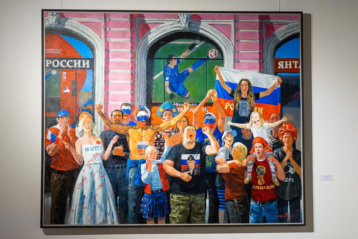 Pietarin nykytaiteen museo