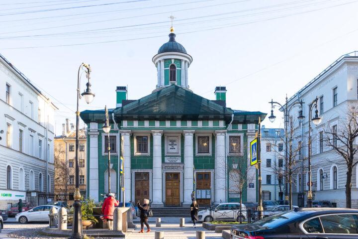 Pietarin Pyhän Marian kirkko Suurella tallikadulla