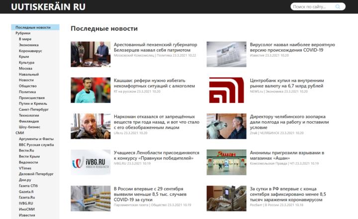 Uutiskeräin venäjäksi